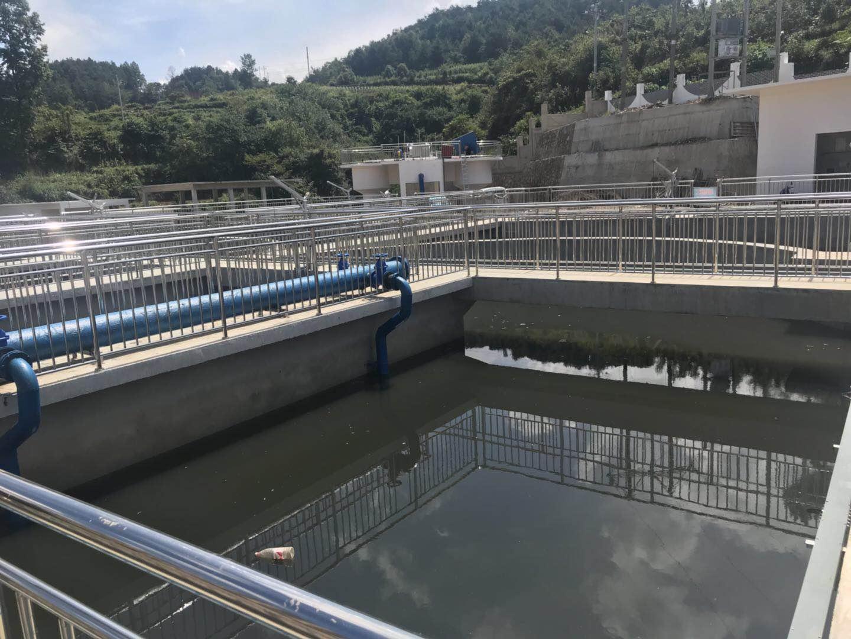 开阳县污水处理三期(硐上污水处理厂)工程